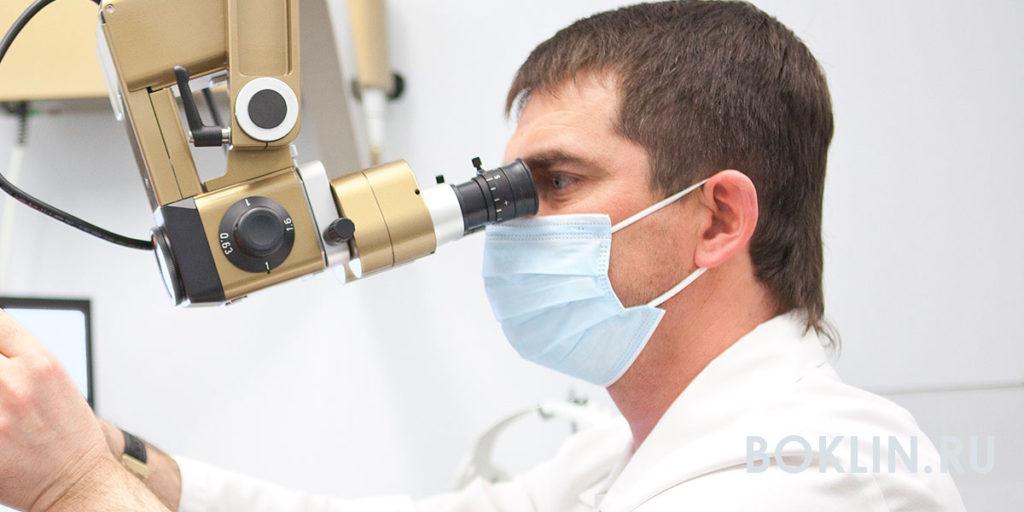 Ухо горло нос или отоларинголог – что же правильно?
